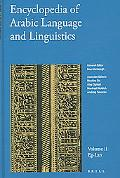Encyclopedia of Arabic Language And Linguistics Eg-lan