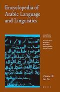 Encyclopedia of Arabic Language And Linguistics
