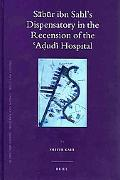 S?b?r ibn Sahl's Dispensatory in the Recension of the ?A?ud? Hospital