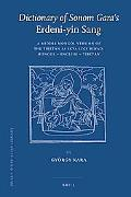 Dictionary of Sonom Gara's Erdeni-yin Sang (Brill's Inner Asian Library)