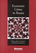Economic Crime in Russia
