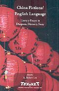 China Fictions/English Language
