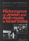 Performance of Jewish and Arab Music in Israel Today