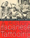 History Of Japanese Body-suit Tattooing