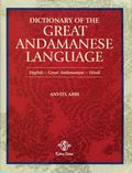 Dictionary of the Great Andamanese Language : English-Great Andamanese-Hindi