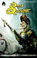 Don Quixote, Part II (Campfire Graphic Novels)