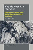 Why We Need Arts Education: Revealing the Common Good: Making Theory and Practice Work Better