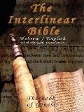 The Interlinear Bible: The Book of Genesis, Hebrew/English with the King James Version (KJV)
