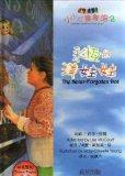 The Never-Forgotten Doll (Chicken Soup for the Soul, Chinese-English Edition)