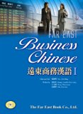 Far East Business Chinese I(Traditional) (Chinese Edition)