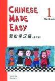 Chinese Made Easy Workbook 2 (Chinese Edition)