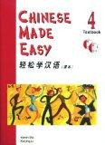 Chinese Made Easy Textbook 4 (With 2 CDs) (Simplified Characters) (Chinese Edition)