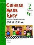 Chinese Made Easy Textbook, Level 2 (Simplified Characters) (English and Mandarin Chinese Ed...