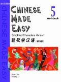 Chinese Made Easy: Workbook v. 5 (English and Chinese Edition)