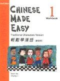 CHINESE MADE EASY WORKBOOK 1 - TRADITIONAL (2ND EDITION) (English and Chinese Edition)