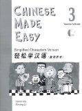 Chinese Made Easy Teacher's Book 3 (W/CD): Simplified