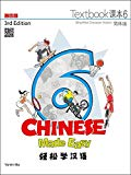 Chinese Made Easy Textbook + Workbook 5 (3rd Ed.) (English and Chinese Edition)