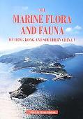 Marine Flora and Fauna of Hong Kong & Southern China V
