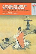Social History of the Chinese Book Books And Literati Culture in Late Imperial China