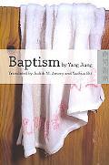 Baptism An English Translation of Xizao