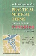 A Handbook of Practical Medical Terms: (English Chinese)