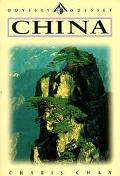 Odyssey Guide: China (1999)