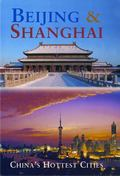Beijing & Shanghai: China's Hottest Cities (Third Edition)  (Odyssey Illustrated Guides)