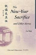 New-Year Sacrifice and Other Stories
