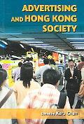 Advertising And Hong Kong Society