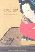 Dream of Glory (Fanhua Meng) A Chuanqi Play by Wang Yun