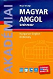 A Concise Hungarian-English Dictionary (English and Hungarian Edition)