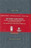 The Koren Sacks Siddur: A Hebrew/English Prayerbook, Personal Size (Hebrew Edition)