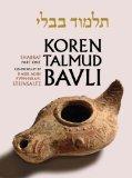 Koren Talmud Bavli, Vol.2: Tractate Shabbat, Part 1 (Hebrew and English Edition)
