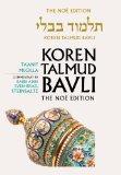 Koren Talmud Bavli No, Vol.12: Ta'anit / Megilla, Hebrew/English, (Color)