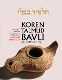 Koren Talmud Bavli, Vol.2: Shabbat 1, Hebrew/English, Daf Yomi Size (B&W) (Hebrew Edition)