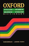 Oxford English-hebrew Hebrew-english Dictionary English-Hebrew/Hebrew-English