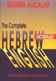 The Complete Hebrew-English Dictionary, 2 volumes