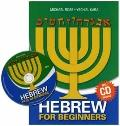 Hebrew For Beginners with CD MP3