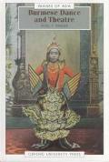 Burmese Dance and Theatre