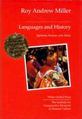 Languages And History Japanese, Korean And Altaic