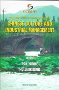 Ccim '97 Proceedings of the International Symposium on Chinese Culture and Industrial Manage...