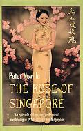 Rose of Singapore