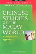 Chinese Studies of the Malay World A Comparative Approach