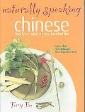 Guide to Chinese Home Remedies