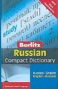 Russian Russian - English English - Russian