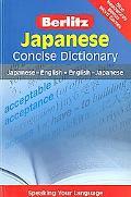 Japanese Berlitz Concise Dictionary