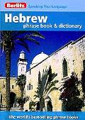 Hebrew Phrase Book and Dictionary