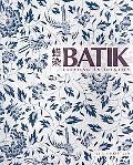 Batik Creating an Identity
