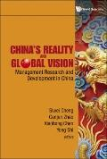 China's Reality and Global Vision: Management Research and Development in China