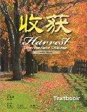 Harvest: Intermediate Chinese Textbook (For AP Chinese) (2nd Edtion)